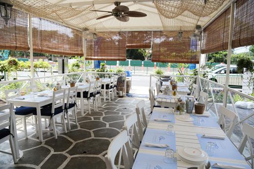 Greek Restaurant Bukit Timah